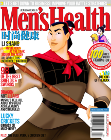 disney mulan menshealth