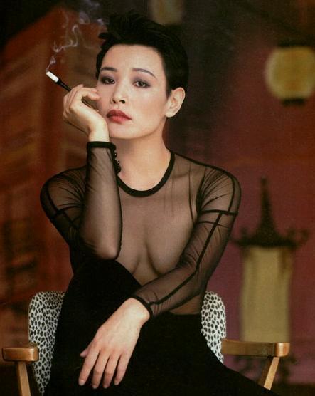 EOF- Joan Chen- 2