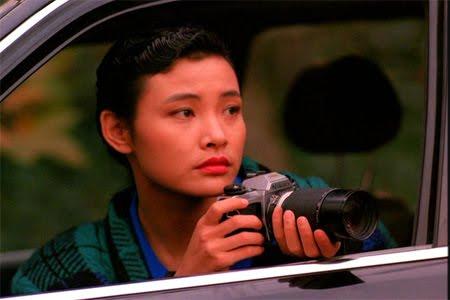 EOF- Joan Chen - 3