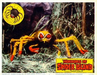 horrors of spider island 25