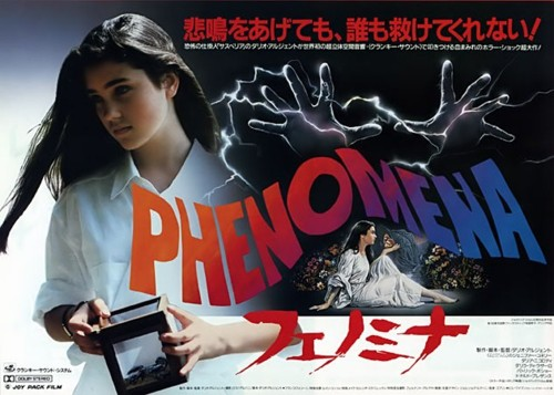 phenomena vintage japanese poster