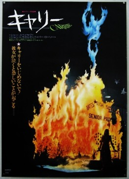 Vintage 1976 Carrie Poster from Japan