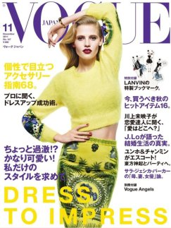 EOF SWEATER GIRLS- Vogue Japan Dress to Impress Nov 2011