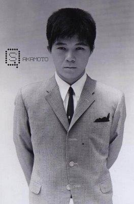 Kyu Sakamoto- Bad Ass- The Eye of Faith Vintage Mens Inspiration