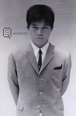 Kyu Sakamoto- Bad Ass- The Eye of Faith Vintage Mens Inspiration