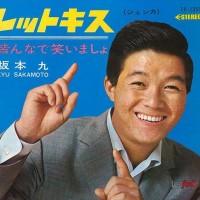 "{MUSIC MINUTE} ""Sukiyaki"" by Kyu Sakamoto"