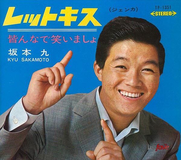 Kyu Sakamoto- Before Psy - The Eye of Faith Vintage Mens Inspiration