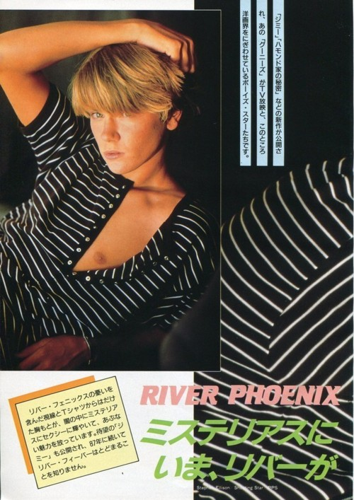 river phoenix- japanese cool- graphic shirt- vintage style idol- the eye of faith