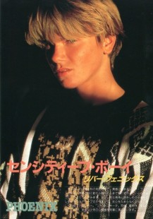 river phoenix- vintage style idol- graphic sweater- 80s cool- the eye of faith