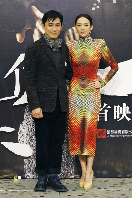 tony leung and zhang ziyi styling at the grandmaster premiere- courtesy of chinadaily.com