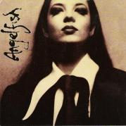 Shirley Manson- The World is Not Enough- Garbage- Bad Ass- Vintage Inspiration- The Eye of Faith Nineties
