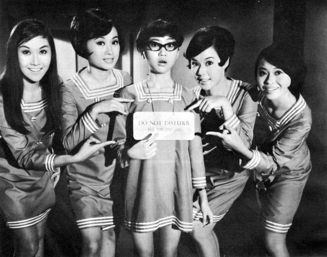 Fun Vintage Asian Ladies- The Eye of Faith Vintage