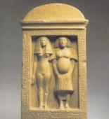 BAK- CIRCA. 1345 BC - SELFIE CENTERED- THE EYE OF FAITH VINTAGE BLOG