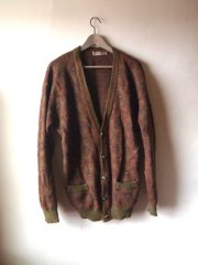 Kurt Cobain Vintage Style Inspiration - Slouchy Wool Multi Color Rusty Leopard Graphic Oversized Grunge Cardigan- The Eye of Faith Shop