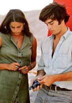 BLOW IT UP - ANTONIONI'S ZABRISKIE POINT- ULTIMATE SUMMER STYLE INSPIRATION- THE EYE OF FAITH VINTAGE BLOG- COUNTER CULTURE BEAUTIES- MARK FRECHETTE : DARIA HALPRIN