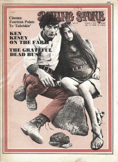 BLOW IT UP - ANTONIONI'S ZABRISKIE POINT- ULTIMATE SUMMER STYLE INSPIRATION- THE EYE OF FAITH VINTAGE BLOG- MARK FRECHETTE : DARIA HALPRIN- COVER OF THE ROLLING STONE