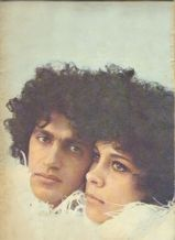 bad ass mens style idol - caetano veloso - the eye of faith vintage blog 16
