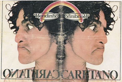 bad ass mens style idol - caetano veloso - the eye of faith vintage blog- mirror image