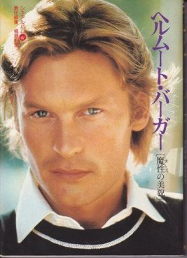 E.O.F. STYLE IDOL - HELMUT BERGER - THE EYE OF FAITH VINTAGE STYLE BLOG- Japan Fan Photo