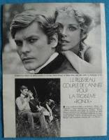 E.O.F. STYLE IDOL - HELMUT BERGER - THE EYE OF FAITH VINTAGE STYLE BLOG- Press