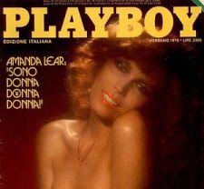 The Eye of Faith Vintage Blog Shop- Music Minute- Amanda Lear - Style Icon- 2- playboy cover