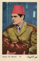 The Eye of Faith Vintage Blog- Omar Sharif - 4