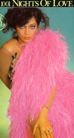 Music Minute-The Eye of Faith Vintage Style Blog-Asha Puthli-recording science fiction jazz-pink fur fiction